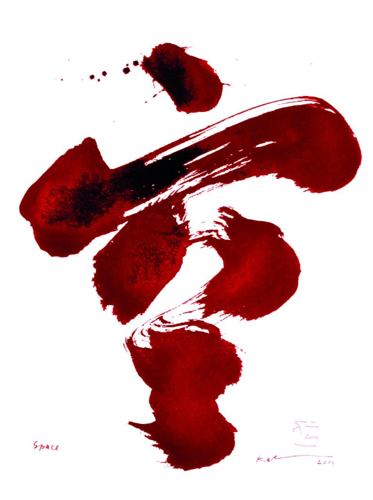d0b7b224e Workshops/Pilgrimages - Kazuaki Tanahashi — Brushmind