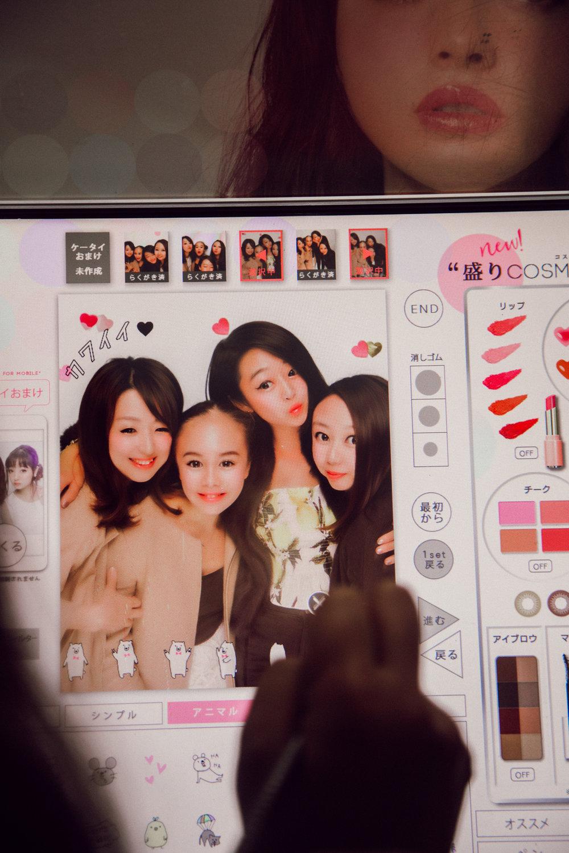 Sticker Machines, Shinjuku