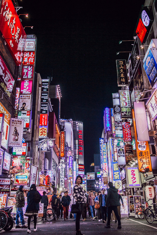 The streets of Shinjuku