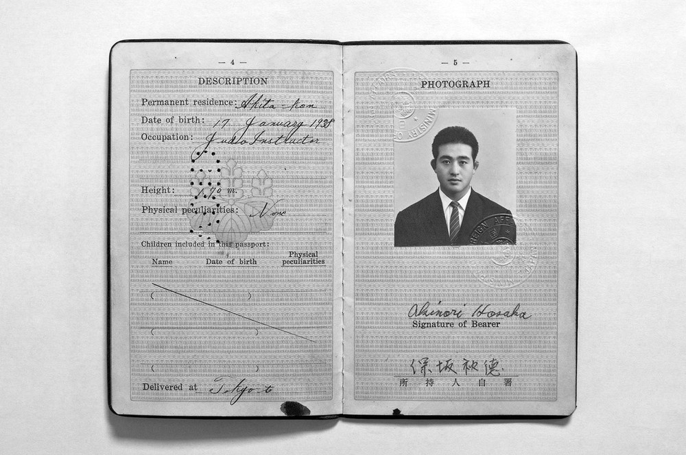 "Hosaka's passport, occupation ""Judo Instructor""."