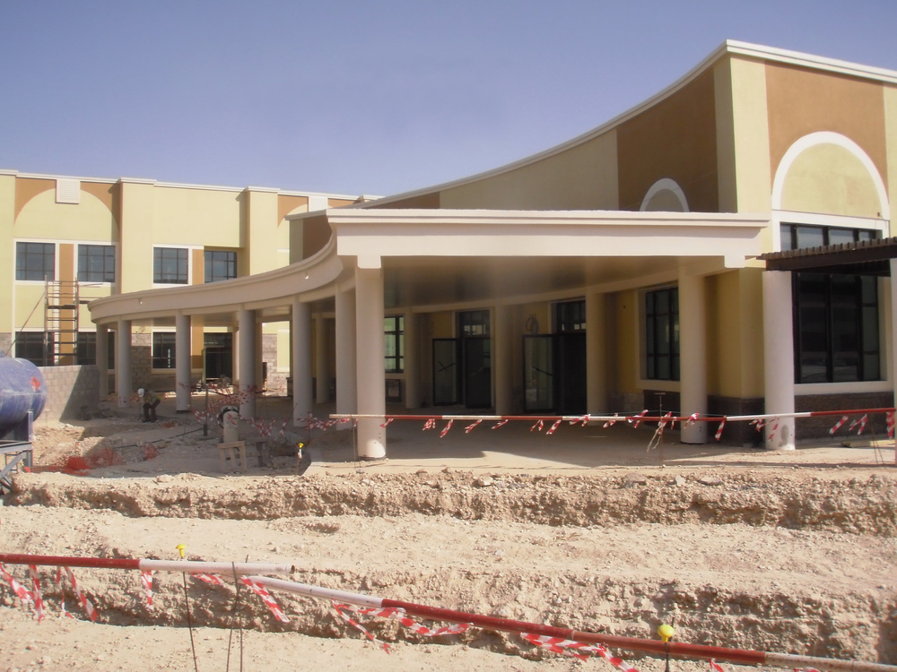 Ras Laffan Emergency and Safety College