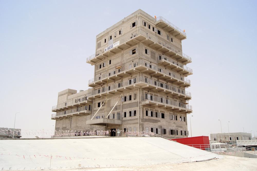 Ras Laffan Qatar Civil Defense