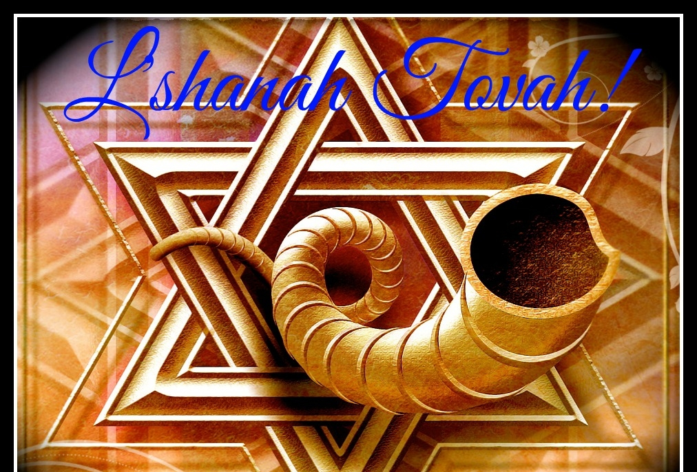 Image result for rosh hashanah 2018
