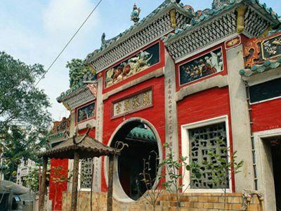 A Ma temple