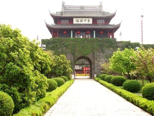 Pan Gate