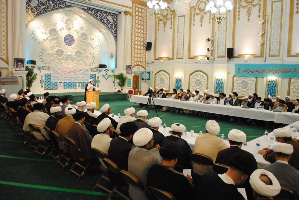 Meeting of Ulema at the Islamic Centre of England