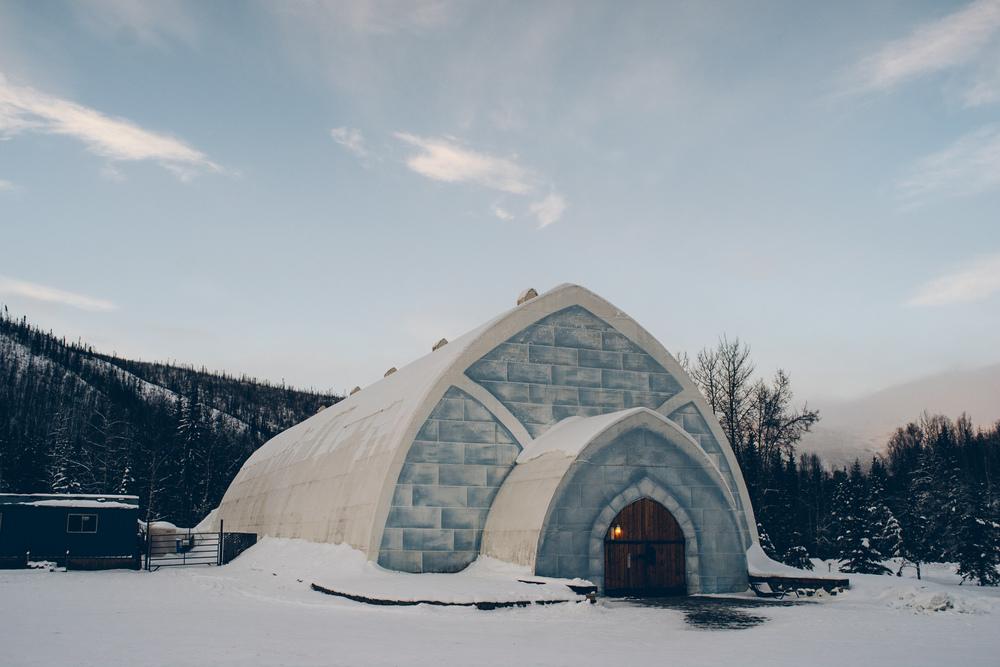 Aurora Ice Museum.