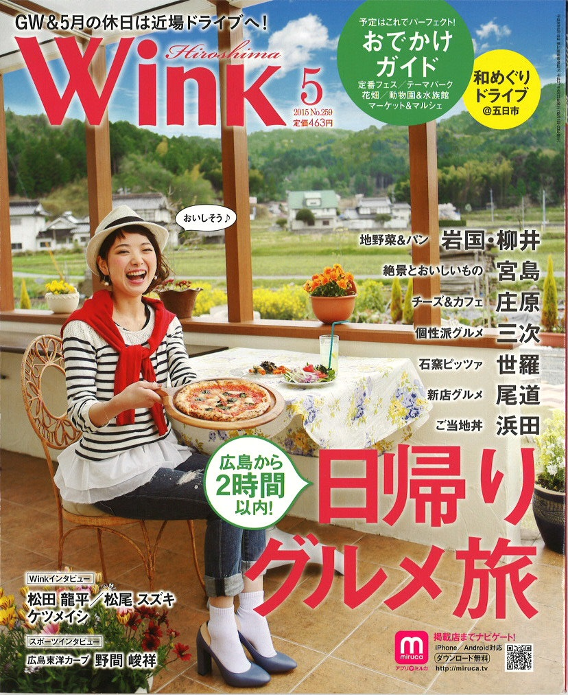 0423_Wink_Cover.jpg
