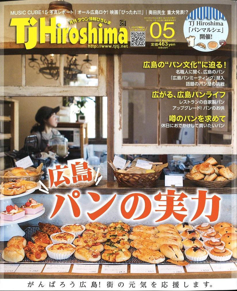 0425_Tj Hiroshima_Cover.jpg