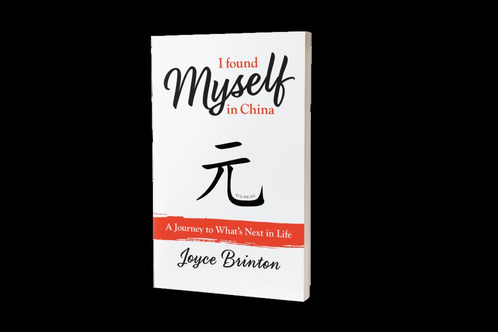 FoundMyselfInChina.png