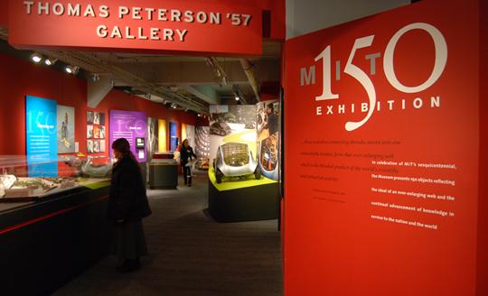 MIT150_exhibit_01-11.jpg