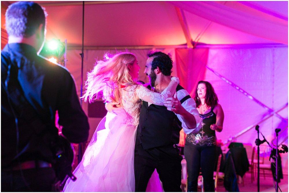 wedding reception in Texas