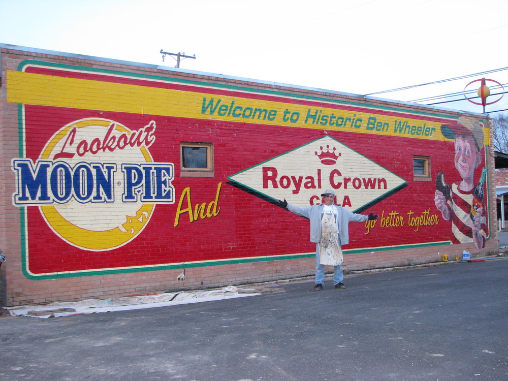 RC Moon Pie Mural Finished.JPG
