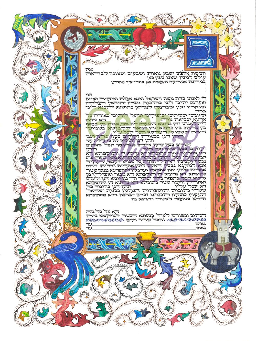 Manuscript Ketubah