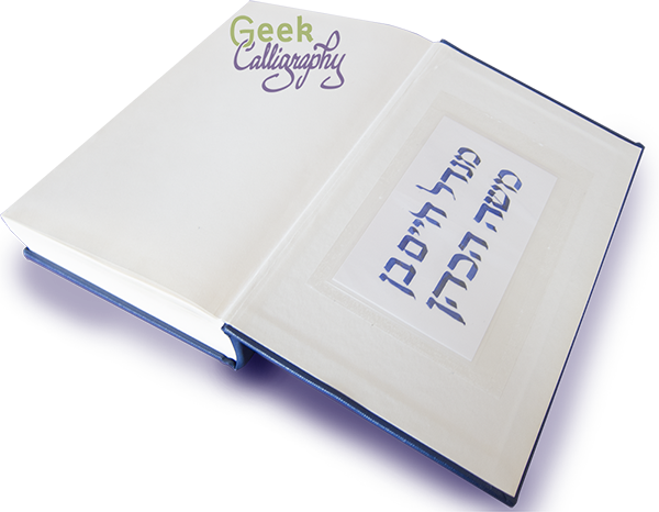 Image shows a siddur with a name card in a sleeve attached to the cover.