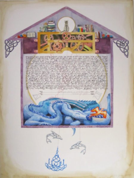 My ketubah, in all its glory.