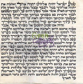 Image is a watermarked 12 cm mezuzah parchment in the Spanish & Portuguese style of ritual calligraphy.