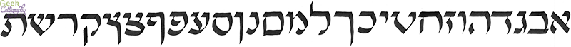 Angular Hebrew Hand Sample - Geek Calligraphy
