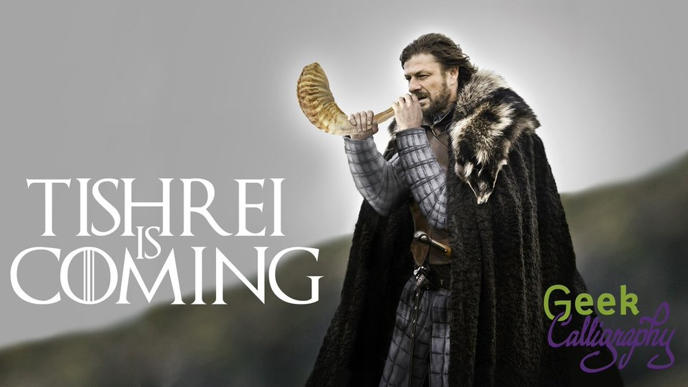 "Image shows Ned Stark blowing a shofar, with the words ""Tishrei is Coming."""