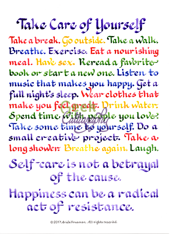 AP-201701-SelfCareMotto_unmatted-whiteBG.png