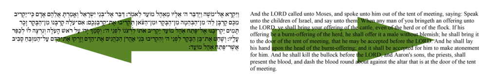 HebrewEnglishSideBySide2.png