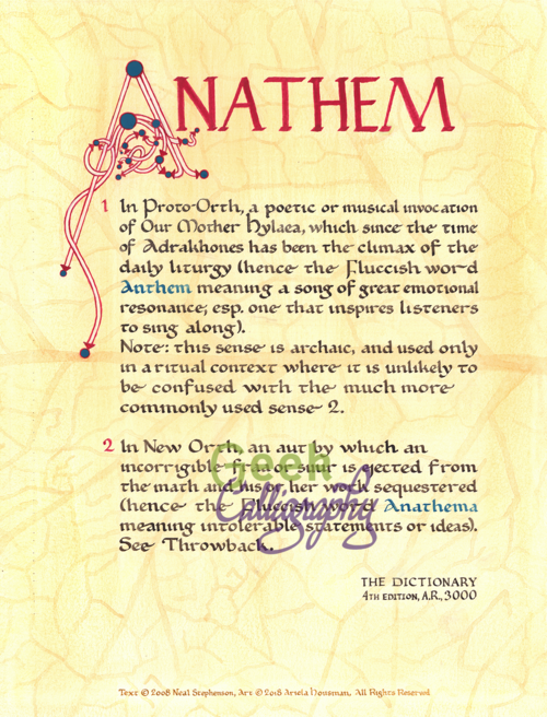 Anathem  Illuminated First Page From the novel  Anathem  by Neal Stephenson. Produced with permission from Neal Stephenson.