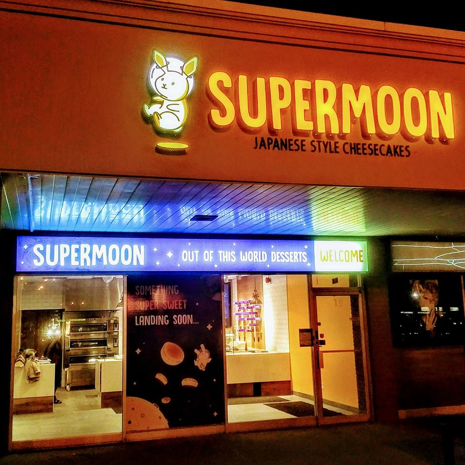 Modern Mississauga supermoon.jpg