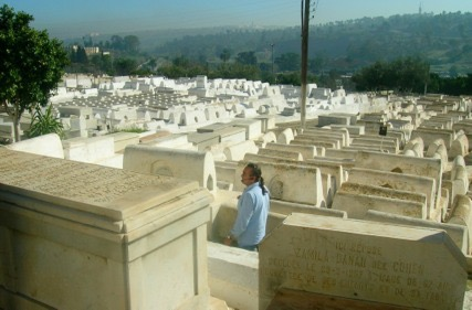 The Jewish Cemetery of Fez