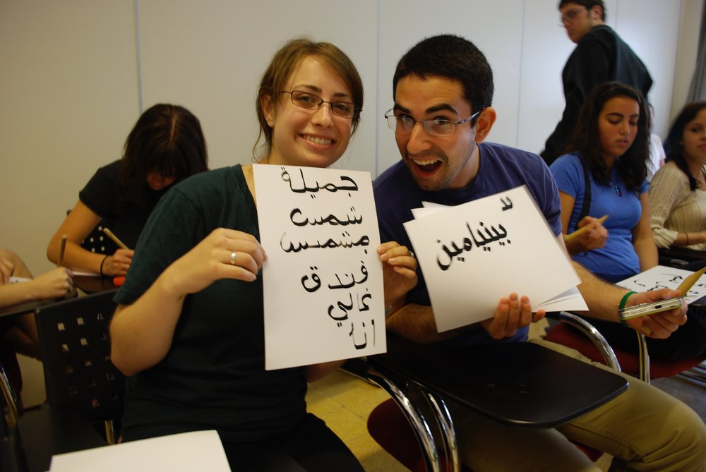 Mastering Arabic Calligraphy in Arabic class