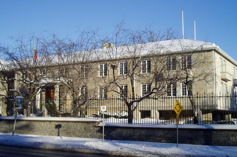 South African High Commission Exterior Front 02.JPG