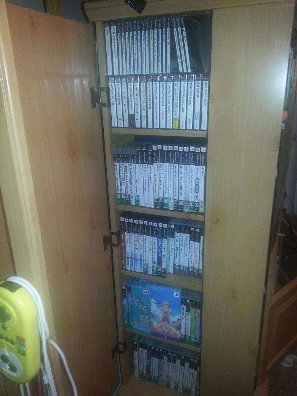Playstation Imports.jpg