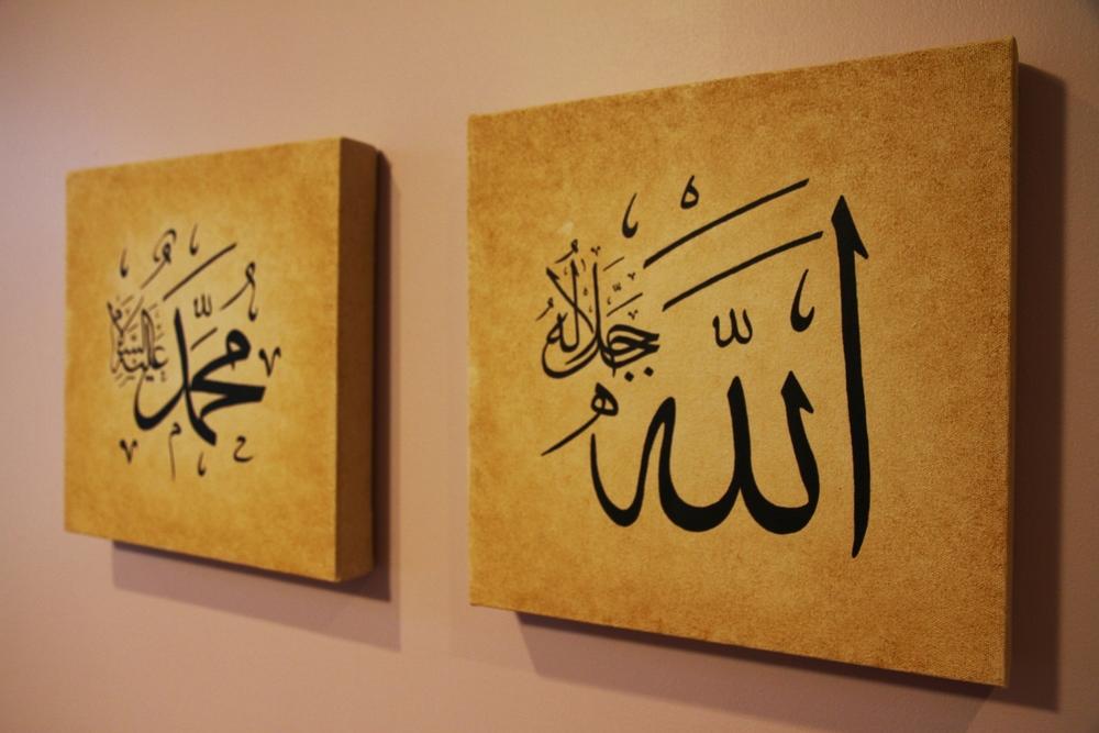 Allah & Muhammad - Set