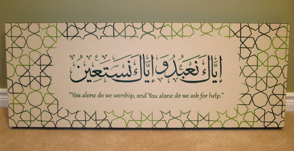 """You alone do we worship, and You alone do we ask for help."""
