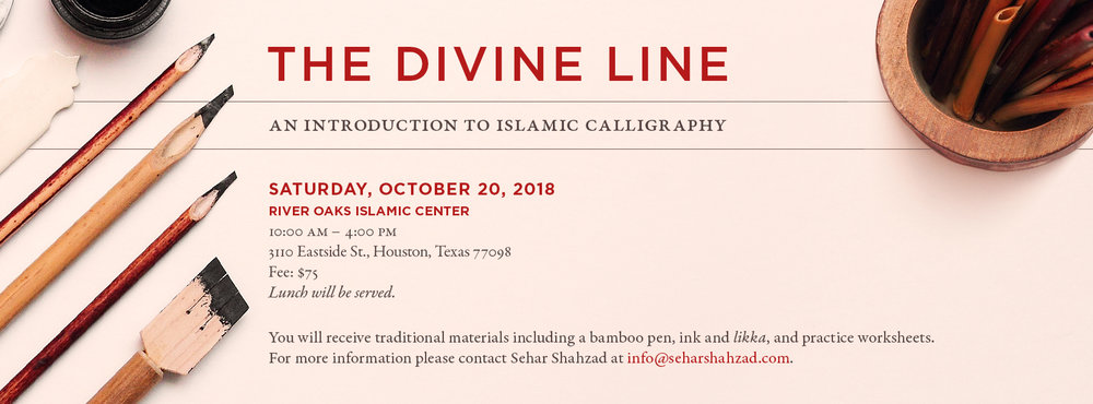 Sehar_Shahzad_Houston_Calligraphy_Workshop_FB_Cover_v0.02.jpg