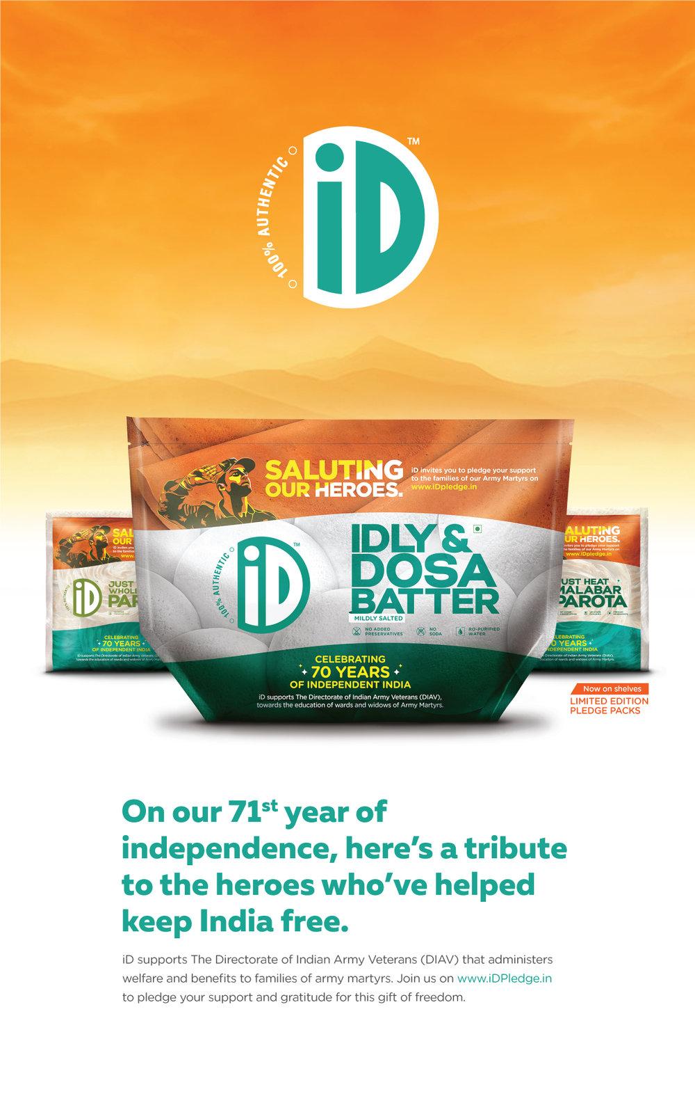 iD_Iday-ad-New.jpg