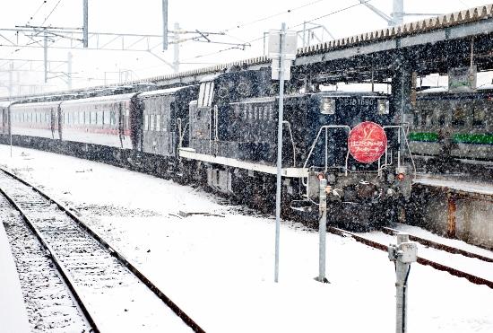 hakodate train station (550x371).jpg