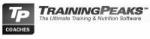 TrainingPeaks-Coaches-logo.jpg