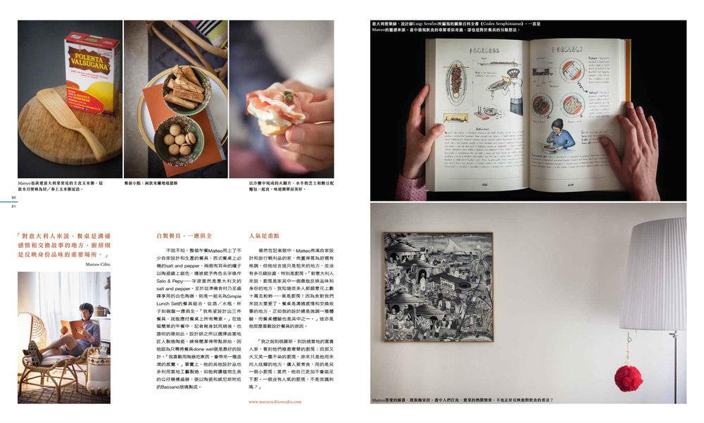 MingPaoWeekly_matteo_Cibic3.jpg