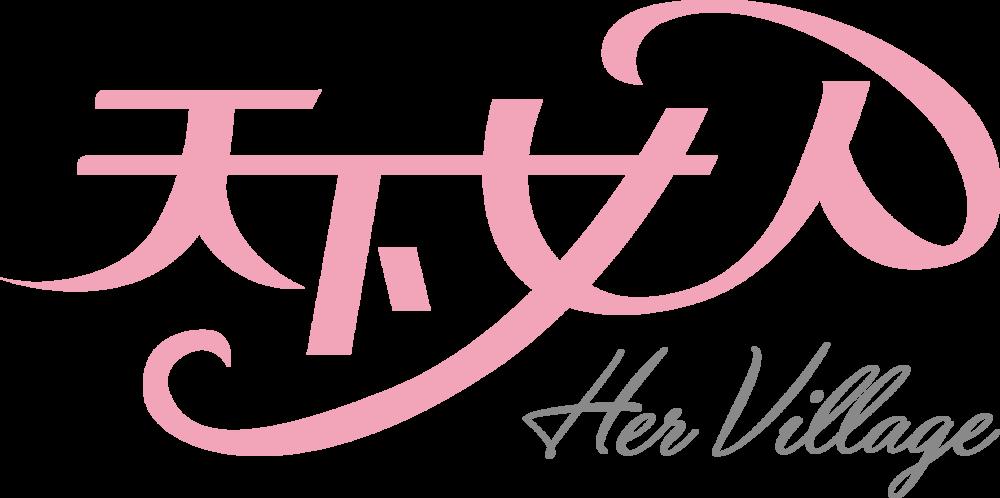 天下女人logo2.png