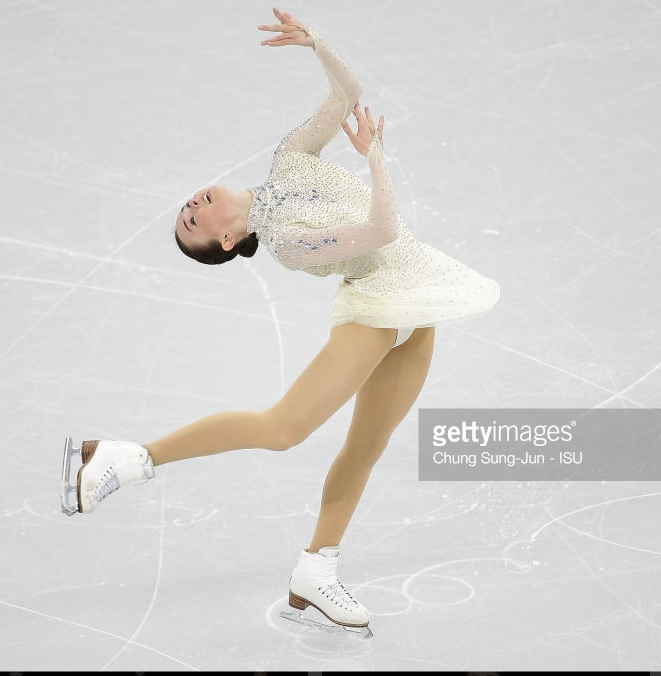 Mariah Bell struggled to sixth at Four Continents.