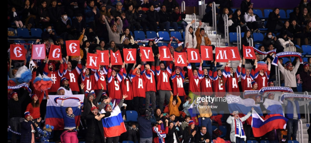 Russian fans at the team figure skating event.