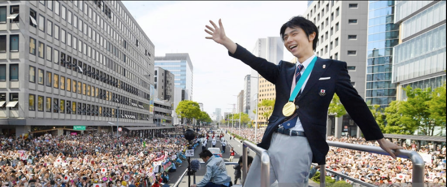 An estimated 108,000 people turned out to salute Yuzuru Hanyu at a parade in his hometown of Sendai, Japan.  (Getty Images)