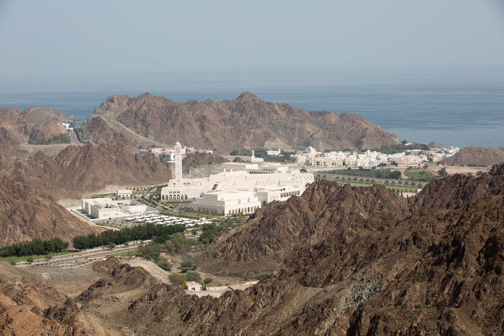 The Majlis Oman (Houses of Parliament) set in the Ajar Mountains (Al Bustan, Muscat).
