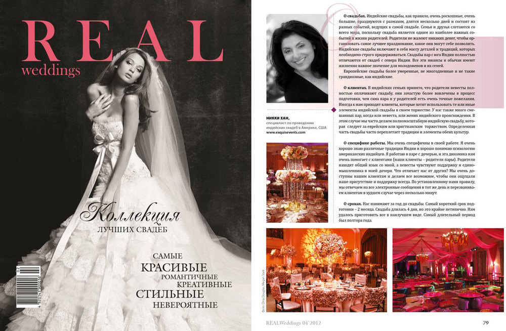 real-weddings-nikki-khan-feature.jpg