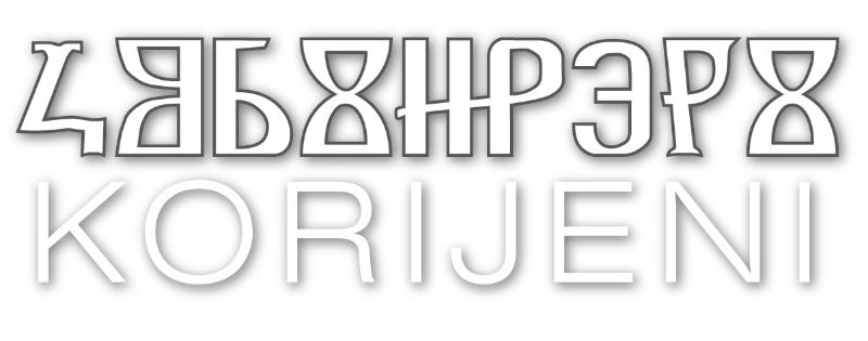 VSK_logo korijeni BACKLOGO.jpg