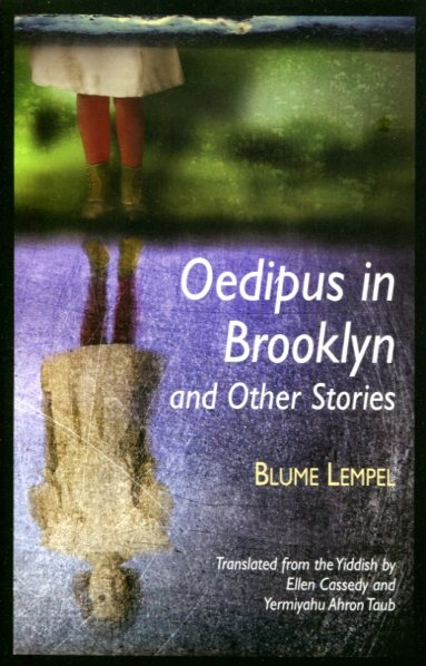 Oedipus in Brooklyn.jpg