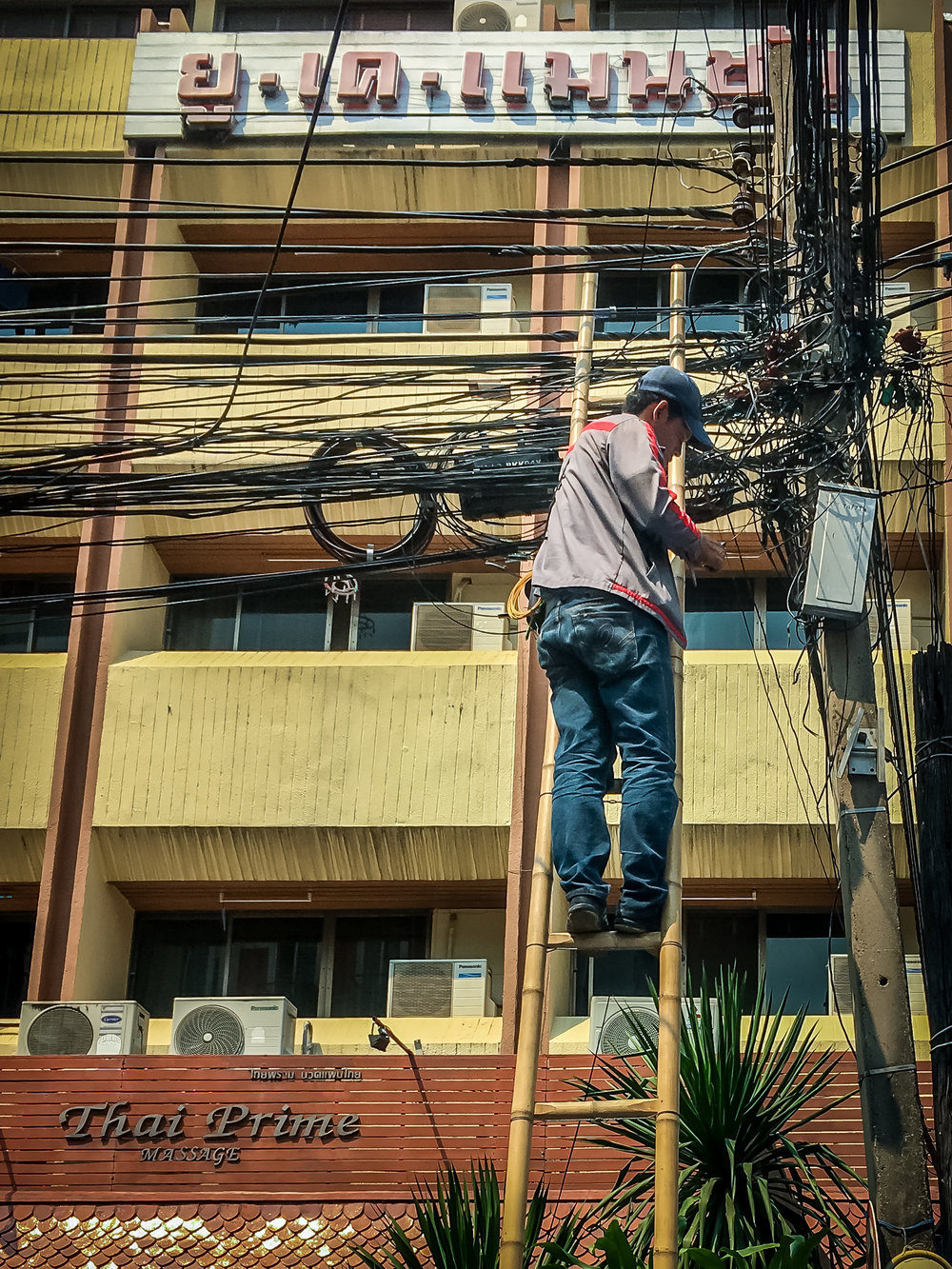 Man on Wires