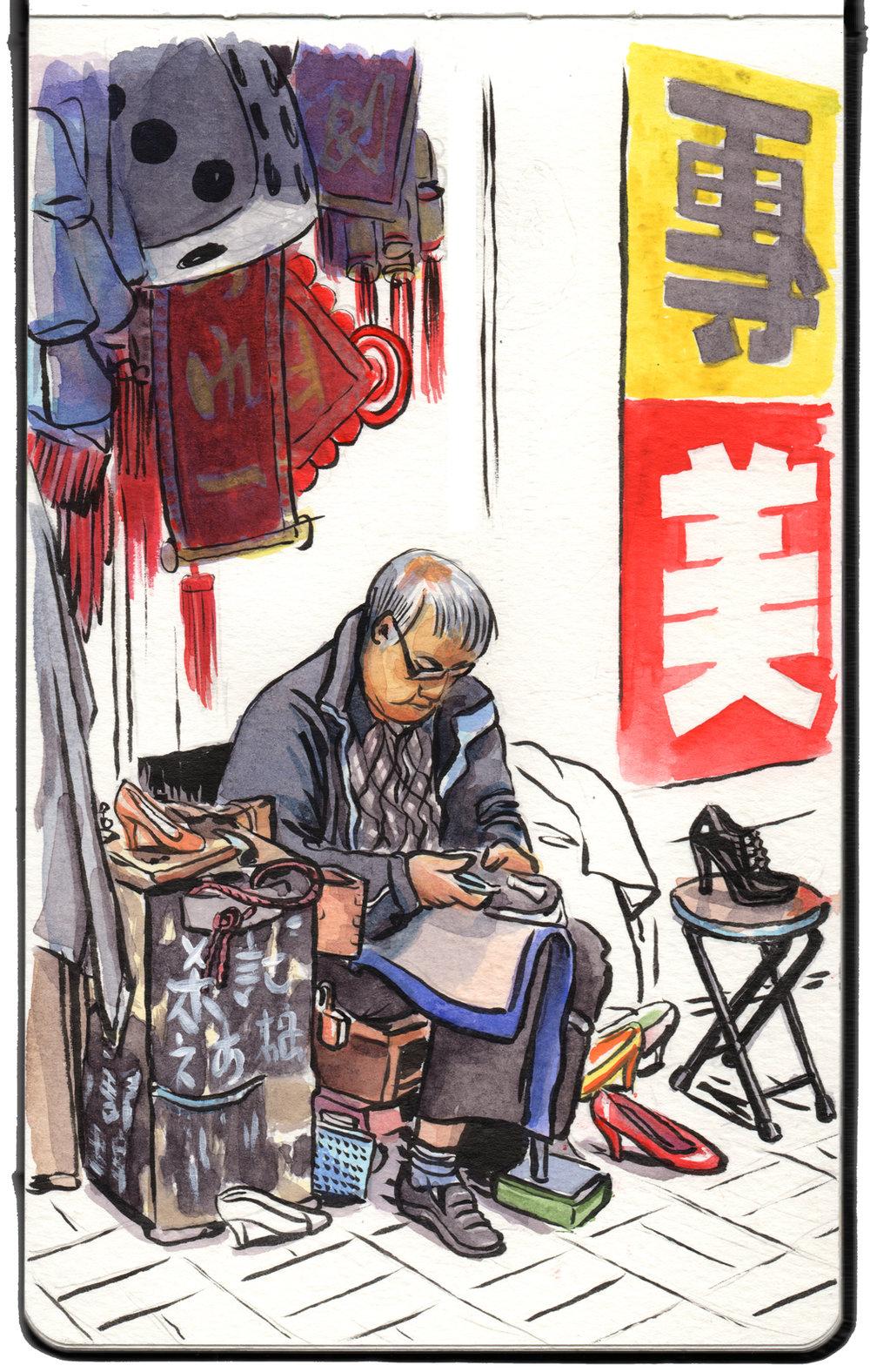 Cobbler, Mong Kok East.