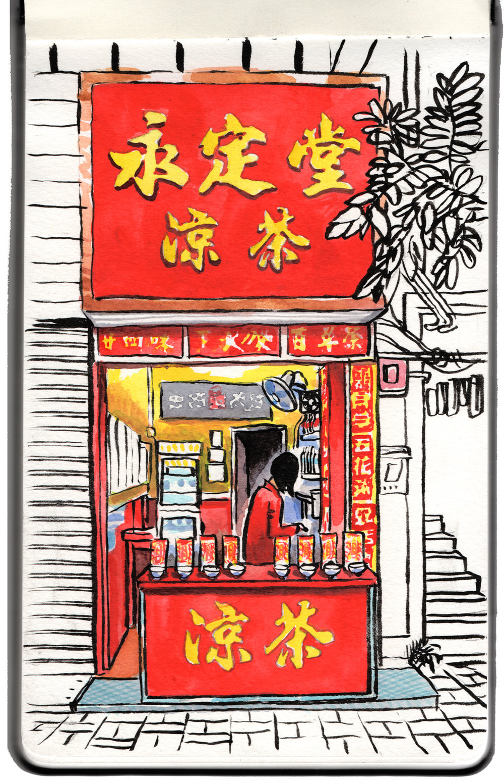 Tea stall, Sheung Shui.