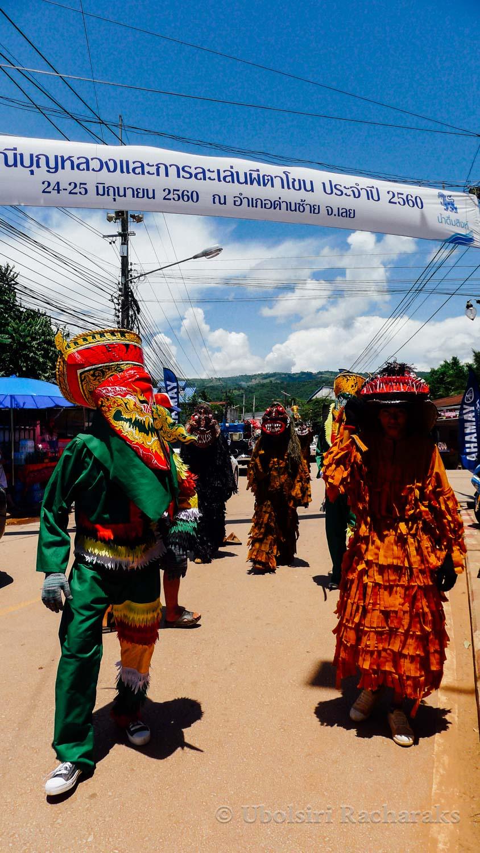 Phi Tha Khon Festival at Dan Sai